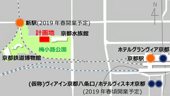 Kyotojr171112