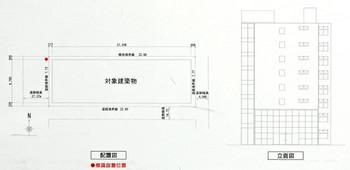 Osakashibata171116