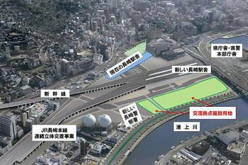Nagasaki171123