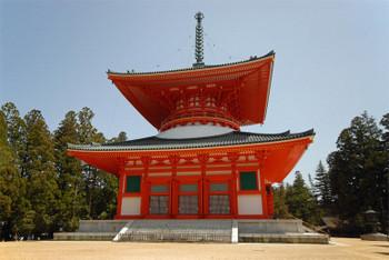 Wakayama171211