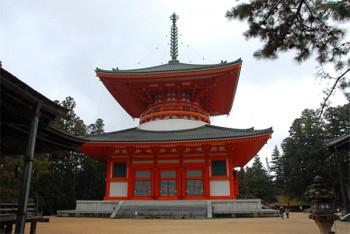 Wakayama171215
