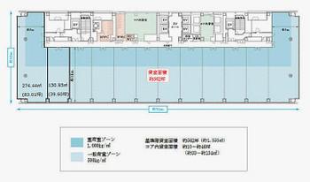 Osakanambaskyo171213