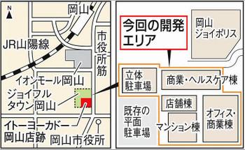 Okayamaryobi171212