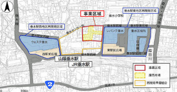 Kobetarumi171214