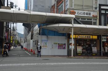 Kyotokiyamachi171217