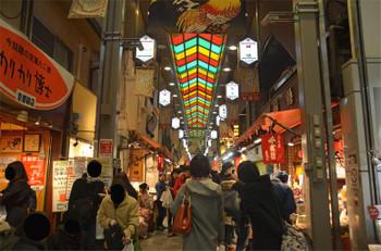 Kyotonishiki171211