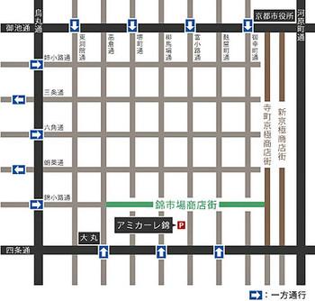 Kyotonishiki171212