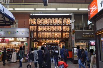 Kyotonishiki171213