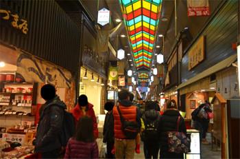 Kyotonishiki171215