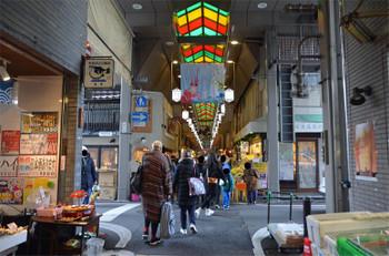 Kyotonishiki171216