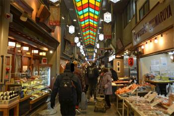 Kyotonishiki171218
