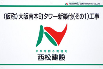 Osakateijin180113