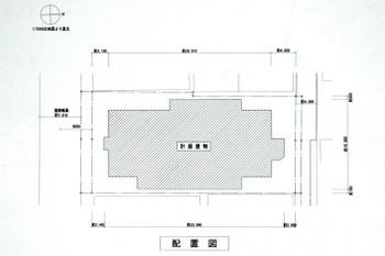 Osakateijin180127