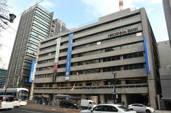 Hiroshimabank180112