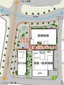 Hiroshimamihara180112