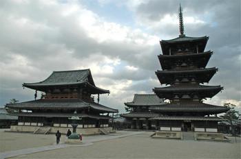Nara180117