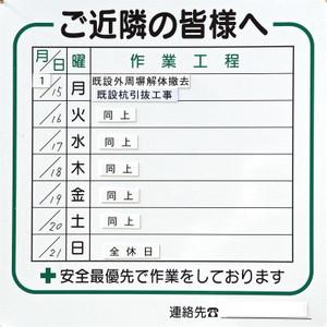 Osakasonezaki180113