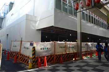 Osakasonezaki180124