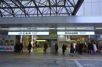 Hiroshimajr180112