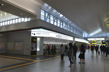 Hiroshimajr180121