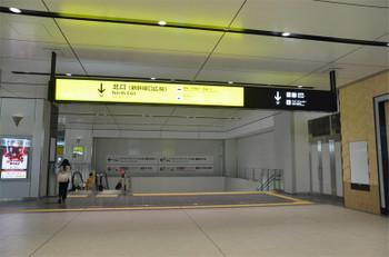 Hiroshimajr180125