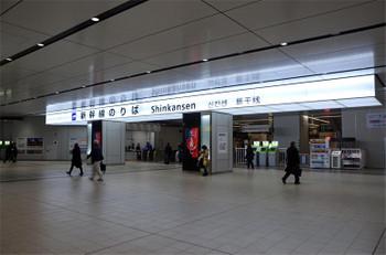 Hiroshimajr180127