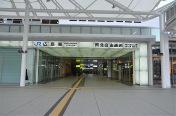 Hiroshimajr180130