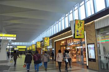 Hiroshimajr180153
