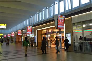 Hiroshimajr180157