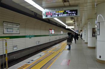 Kobesubway180213