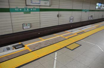 Kobesubway180218