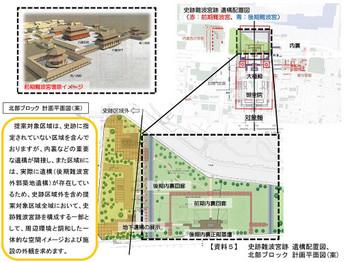 Osakananiwamiya180214