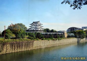 Amagasaki180211
