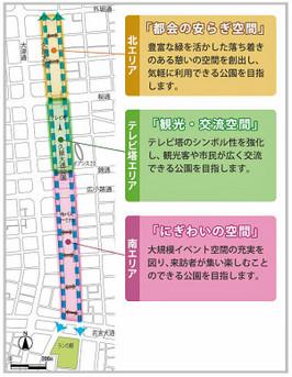 Nagoyamitsui180212