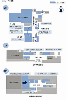 Kyotojr180213