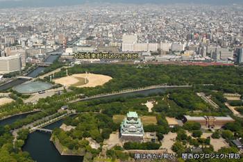Osakamorinomiya180211