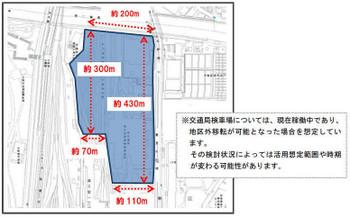 Osakamorinomiya180215
