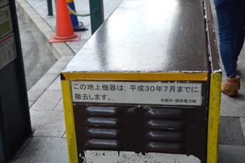Kyotoshijostreet180213