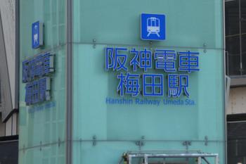 Hanshin18022020
