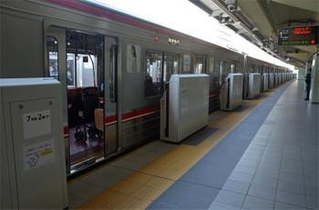 Kitakyu180213