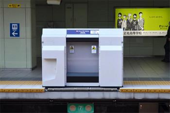 Kitakyu180219