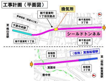 Kitakyu180252