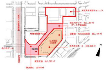 Osakauniversity180212