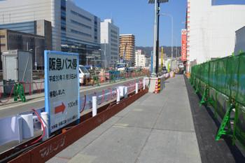 Osakauniversity180219