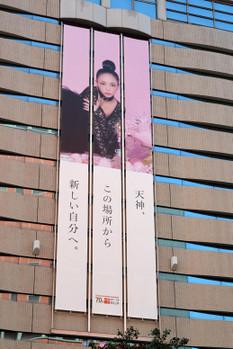 Fukuokamuro180316