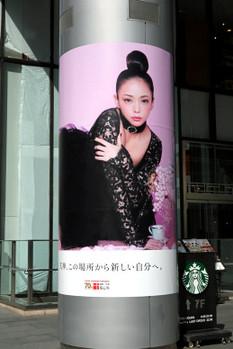 Fukuokamuro180319