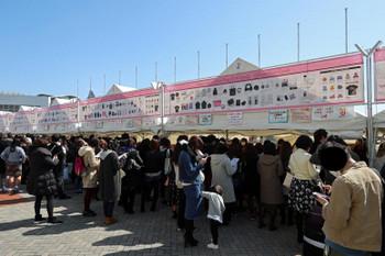 Ukuokamuro180322