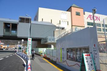 Kitakyu1802138