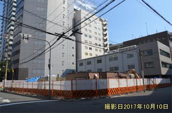 Osakaunizo180314