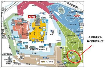 Osakacastle180314